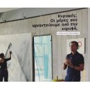 Ένα γλυκό αποτύπωμα | Νίκος Μιχαλόπουλος