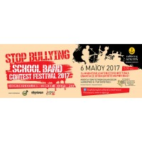 Stop Bullying School Band Contest Festival | Τελική Δεκάδα