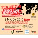 Srop Bullying School Band Contest Festival | Εκπαιδευτήρια Γείτονα