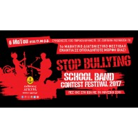 LIVE STREΑMING | Stop Bullying School Band Contest Festival