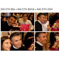 Εκδήλωση Βιβλίου | Το «ΘΕΣ ΝΑ ΠΑΙΞΟΥΜΕ;» στη μεγάλη γιορτή του Ελληνικού Σχολείου του Ντύσσελντορφ κατά της βίας