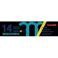 ΕΚΘΕΣΗ ΒΙΒΛΙΟΥ HELEXPO | 11 -14 Μαΐου 2017 ΔΕΘ – HELEXPO, ΠΕΡΙΠΤΕΡΑ 13 & 15