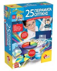 Μικροί επιστήμονες-25 πειράματα οπτικής