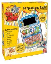 Ηλεκτρονικό εκπαιδευτικό παιχνίδι Tablet Tom & Jerry
