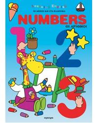 Numbes - Οι αριθμοί, με μετάφραση και στα ελληνικά