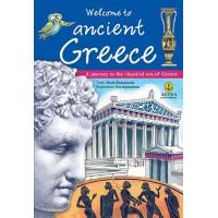 Welcome to ancient Greece / Καλώς ήρθες στην αρχαία Ελλάδα