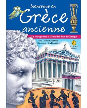 Bienvenue en Grèce ancienne /  Καλώς ήρθες στην Αρχαία Ελλάδα | E-BOOK