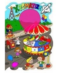Χρωματίζω το Λούνα Πάρκ
