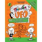 Τα παιχνίδια ενός ufo No2 | 50 δημιουργικές δραστηριότητες και 2 ιστορίες!