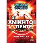 Urban outlaws, Οι ανίκητοι πέντε ΝΟ 1-Η τρομερή αποστολή