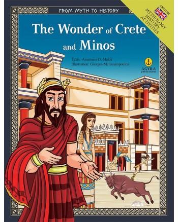 The Wonder of Creteand Minos /  Το θαύμα της Κρήτης και ο Μίνωας