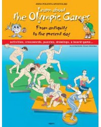Learn about the Olympic Games From antiquity to the present / Μαθαίνω για τους Ολυμπιακούς Αγώνες, από την αρχαιότητα μέχρι σήμερα