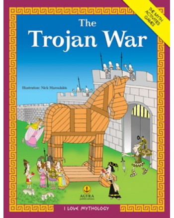 The Trojan War / Τρωικός πόλεμος