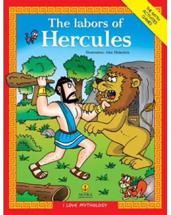 The labors of Hercules / Οι άθλοι του Ηρακλή