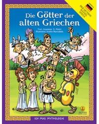 Die Götter der alten Griechen / Οι θεοί των αρχαίων Ελλήνων