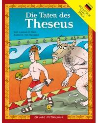 Die Taten des Theseus / Οι άθλοι του Θησέα