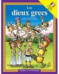 Les Dieux Grecs / Οι Θεοί των αρχαίων Ελλήνων