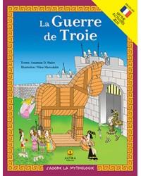 La Guerre de Troie / Τρωικός πόλεμος
