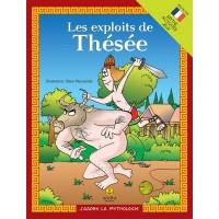 Les exploits de Thésée / Oι άθλοι του Θησέα
