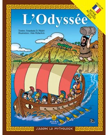L'Odyssée / Οδύσσεια