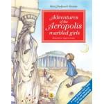 Adventures of the Acropolis marbled girls / Οι Καρυάτιδες μετράνε τα φεγγάρια