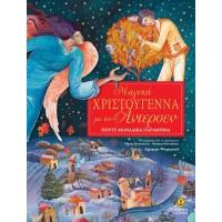 Μαγικά Χριστούγεννα µε τον Άντερσεν, Πέντε µαγικά παραµύθια