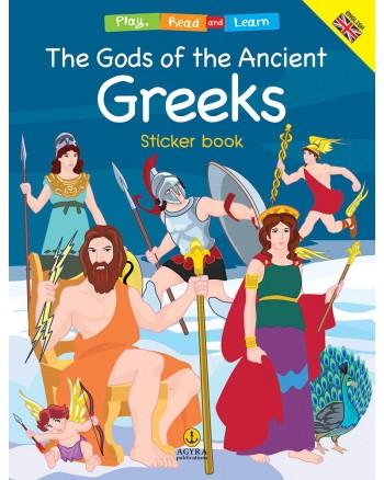 The Gods of the Ancient Greeks / Οι θεοί των αρχαίων Ελλήνων
