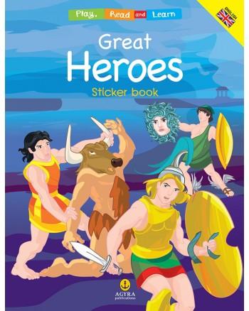 Great Heroes / Μεγάλοι Ήρωες