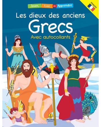 Les dieux des anciens Grecs / Οι θεοί των Αρχαίων Ελλήνων