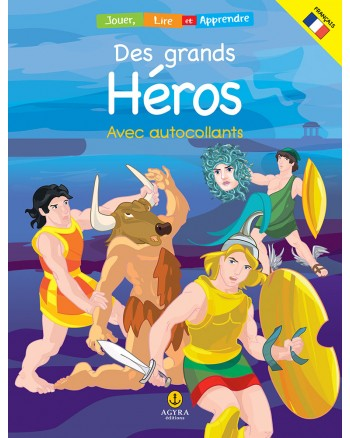 Des grands Héros / Μεγάλοι Ήρωες