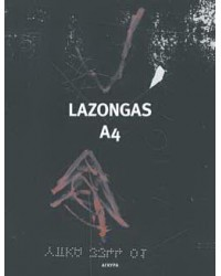 Γιώργος Λαζόγκας - Α4 Σχέδια