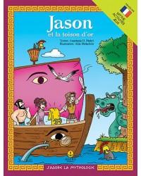 Jason et la toison d'or / O Ιάσονας και το χρυσόμαλλο δέρας