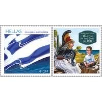 """Γραμματόσημο το εξώφυλλο του βιβλίου """"Μιλώντας με τους ήρωες του 1821"""""""
