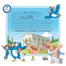 Αξίες Ολυμπιακές στο Ολυμπιακό Κέντρο Πυγμαχίας