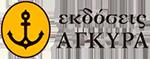 e-agyra